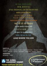 2012 m. Pasaulinės lyderystės konferencijos DVD