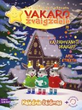 Vakaro žvaigždelė. Žurnalas vaikams 2014 žiema Nr. 25 + CD