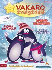 Vakaro žvaigždelė. Žurnalas vaikams 2018 žiema Nr. 41 + CD