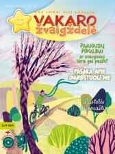 Vakaro žvaigždelė. Žurnalas vaikams 2016 pavasaris Nr. 30 + CD