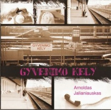 Gyvenimo kely