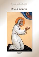 Dvasiniai pamokymai