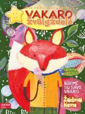 Vakaro žvaigždelė. Žurnanlas vaikams 2015 vasara Nr. 27 + CD