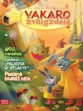 Vakaro žvaigždelė. Žurnalas vaikams 2014 ruduo Nr. 24 + CD