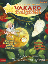 Vakaro žvaigždelė. Žurnalas vaikams 2017 ruduo Nr. 36 + CD