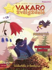 Vakaro žvaigždelė. Žurnalas vaikams 2019 pavasaris Nr. 42 + CD