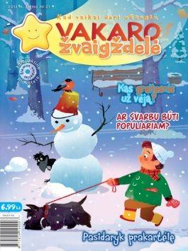 Vakaro žvaigždelė. Žurnalas vaikams 2013 žiema Nr. 21 + CD