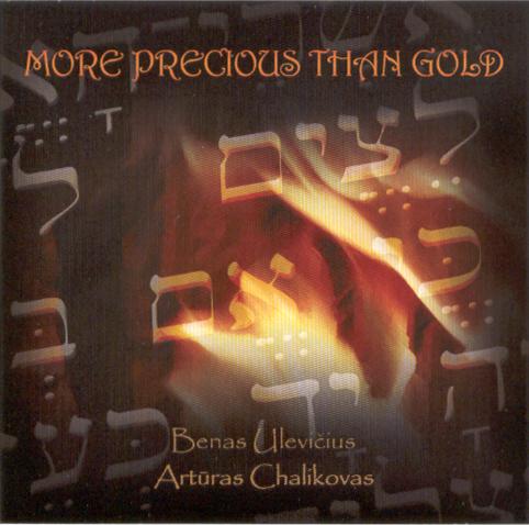 MORE PRECIOUS THAN GOLD