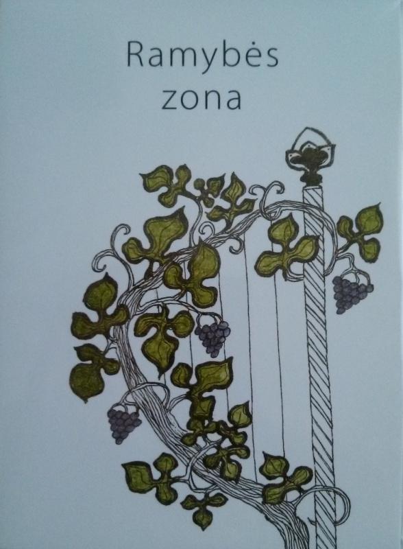 Ramybės zona (DVD)