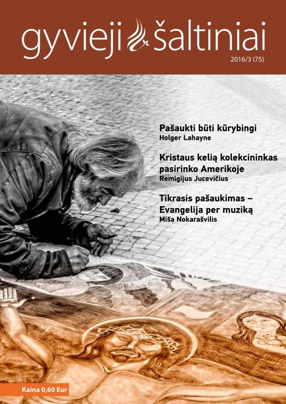 Gyvieji šaltiniai 2016/3 (75)