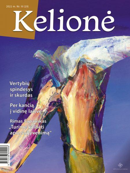 """Žurnalas """"Kelionė"""" 2021 m. Nr. III (19)"""