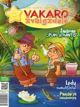 Vakaro žvaigždelė. Žurnalas vaikams 2014 vasara Nr. 23 + CD