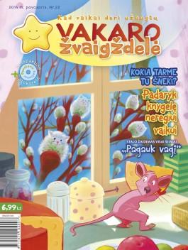 Vakaro žvaigždelė. Žurnalas vaikams 2014 pavasaris Nr. 22 + CD