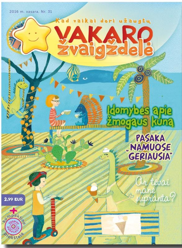 Vakaro žvaigždelė. Žurnalas vaikams 2016 vasara Nr. 31 + CD