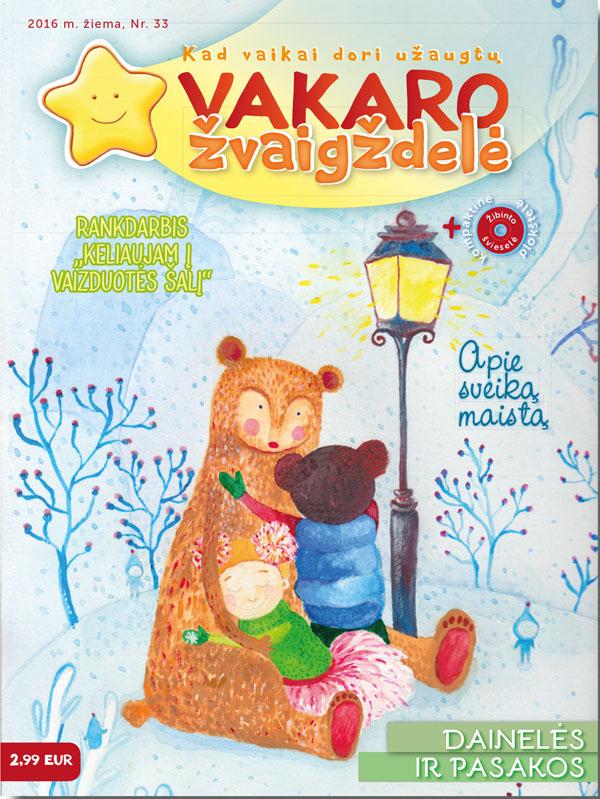 """""""Vakaro žvaigždelė"""" (2016 m.,žiema, Nr. 33)"""