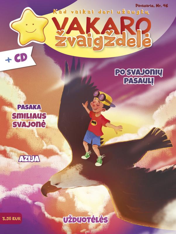 Vakaro žvaigždelė. Žurnalas vaikams 2020 pavasaris Nr. 46 + CD