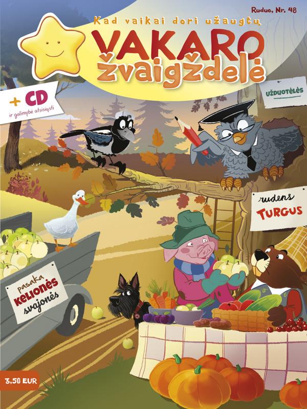 Vakaro žvaigždelė. Žurnalas vaikams 2020 ruduo Nr. 48 + CD