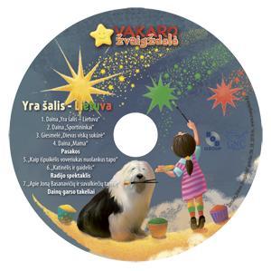 Vakaro žvaigždelė. Žurnalas vaikams 2018 pavasaris Nr. 38 + CD