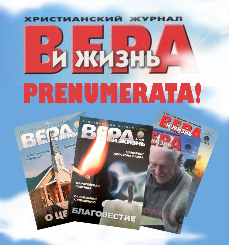 "Prenumerata žurnalo ""Вера жизни"""